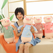 купить Lovely Cartoon Pig Soft Plush Toy Stuffed Animal Pig Doll Toys Long Style Plush Pillow Children Toy Girls Gift по цене 1153.47 рублей