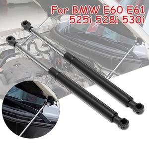 Image 1 - BMW E60 E61 525i/528i/530i 용 2pcs 보닛 후드 가스 리프트 서포트 스트럿 댐퍼 키트 프론트