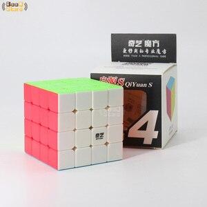 Image 5 - Qiyi Cube magique 2x2 3x3 4x4 5x5 QiyuanS QizhengS, Puzzle de vitesse, Puzzle guerrier Qidi, jouet éducatif, sans autocollants 3 pièces, 4 pièces/ensemble