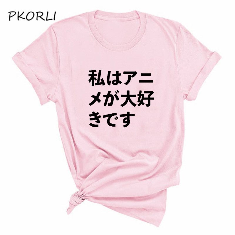 Japanese Anime I Love <font><b>Manga</b></font> T <font><b>Shirt</b></font> Women Fashion Otaku T-<font><b>shirt</b></font> with Print Tumblr Hipster Cotton Tops <font><b>Unisex</b></font> image