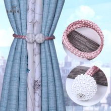 2pcs new pearlescent magnetic curtain clip curtain frame magnetic buckle storage with simple curtain pearl magnet tie rope home