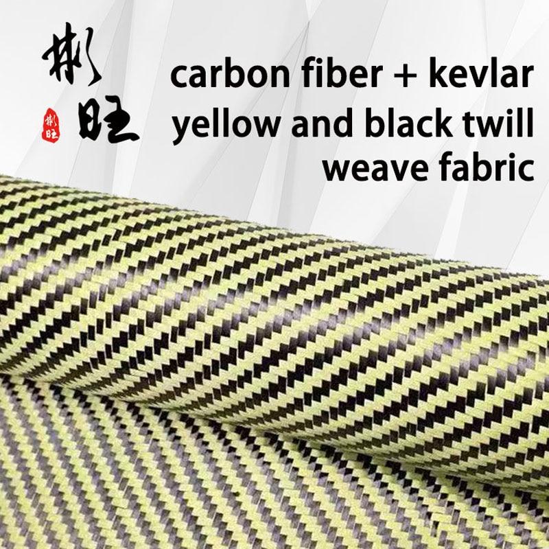 Sarga de fibra de carbono 3k, negro, amarillo, 1500D, Arón, 190GSM