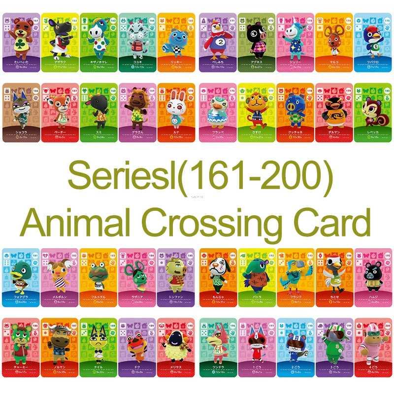 Amiibo 카드 NS 게임 시리즈 2 (161 ~ 200) 동물 횡단 카드 작업