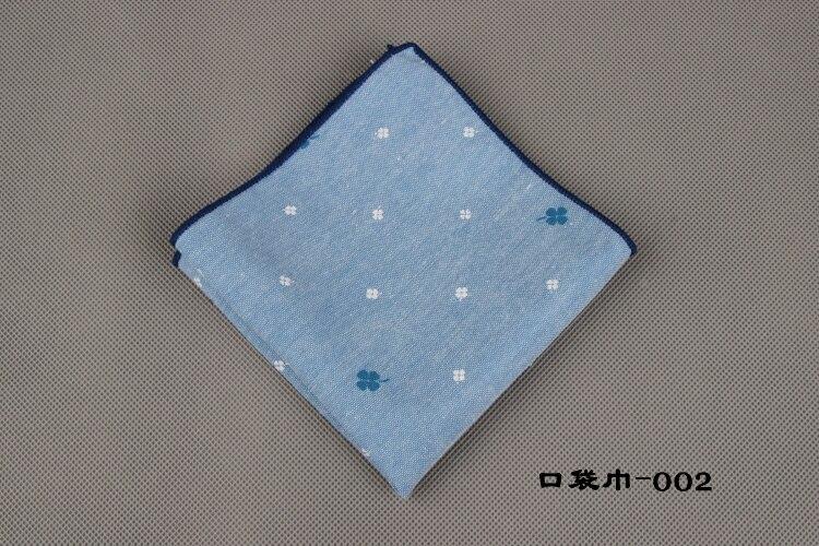 口袋巾-002