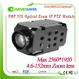 Image 1 - H.265 5MP 1080P IP PTZ Telecamera di Rete Modulo 33X Zoom Ottico 4.6 152mm Lens RS485/RS232 supporto PELCO D/PELCO P Onvif Camara