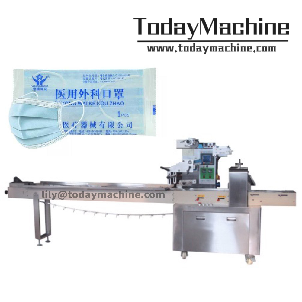 Automated Disposable Dust Mask Pillow Type Packaging Machine