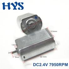 HYS DC 2.4V 7950rpm Mini Motor Shaver DC2.4V hair clipper motor replace 2657/2852 Boat Car model Motors High Speed Micro motors стоимость
