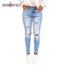 Женские потертые рваные джинсы sebowel светло голубые брюки