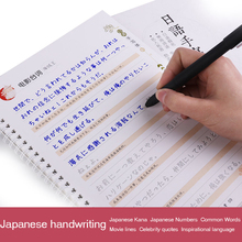 Exercise Book Practice Japanese-Calligraphy Hand-Writing Adult Kids Children for Refill