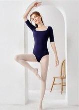 Adulto ballet dança collant 2021 nova chegada cor rosa equipe ginástica dança vestir alta qualidade elegante roupas de balé