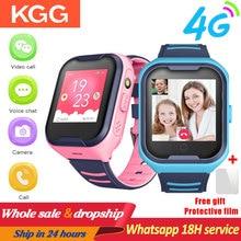 Kg50 4g crianças relógio inteligente gps rastreador criança relógio 4g de vídeo smartwatch sos alarme câmera relógio do telefone para crianças pk a36e