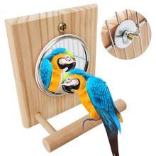 Деревянная зеркальная игрушка для домашних животных, птичий окунь, подставка для попугая, подставка для попугая, качели, лестница для попугаев, аксессуары для птичьей клетки