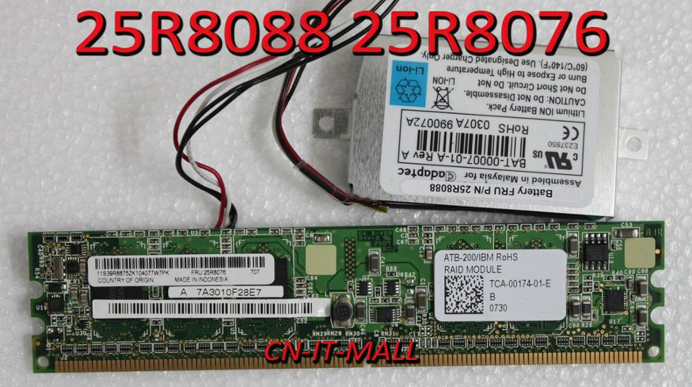 IBM x3650 x3500 x3400 8-Port SAS HDD Connection Backplane with Cables 69Y0650