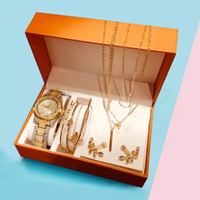 Luxury Watches Set Women Diamond Rhinestone Quartz Watch Creative Leaves Necklace Bracelets Earrings Watch Gifts sets For Women