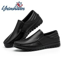 Men Loafers Casual Luxury Slip on Shoes Genuine Leather Flats Formal Shoes High Quality Comfortable Soft Gents Shoes Men Loafers mycolen 2018 men slip on loafers shoes leather comfortable designer male flats trendy high quality shoes chaussures homme