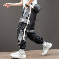 Cool Multi Pockets Cargo Harem Jogger Pants Men Hip Hop Fashion Casual Track Trousers Streetwear Harajuku Hipster Sweatpants
