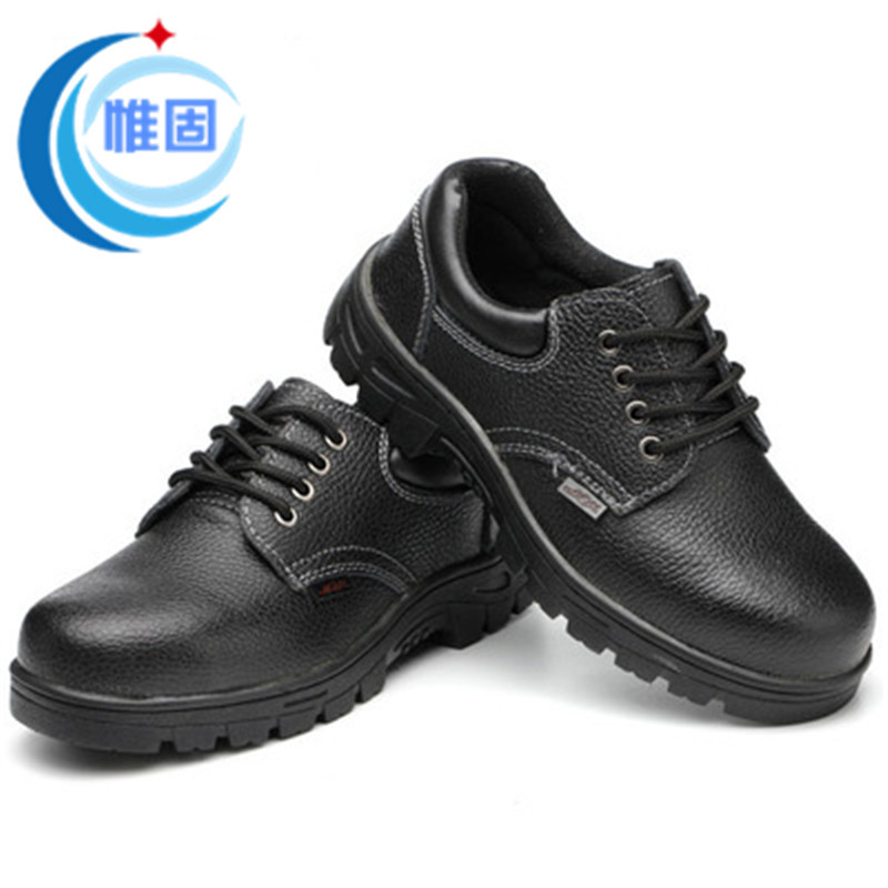 Manufacturers Direct Selling Safety Shoes New Style Anti-smashing And Anti-penetration Safety Shoes Rubber Sole Safety Shoes Who