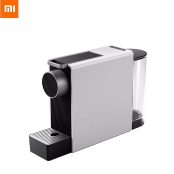 New Xiaomi SCISHARE Mini Smart Automatic Capsule Coffee Machine Free 20 Imported Capsule Coffee For Home Office 1