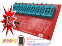 Integrated circuit test board (Type A)|Personal Care Appliance Parts| |  -