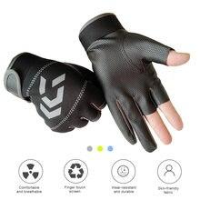 перчатки мужские Мужские для рыбалки зимние рыболовные нескользящие