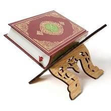 Mini estantería de madera con huecos bíblicos Eid Mubarak, estante de exhibición para libros islámicos, para recetas de partituras de música