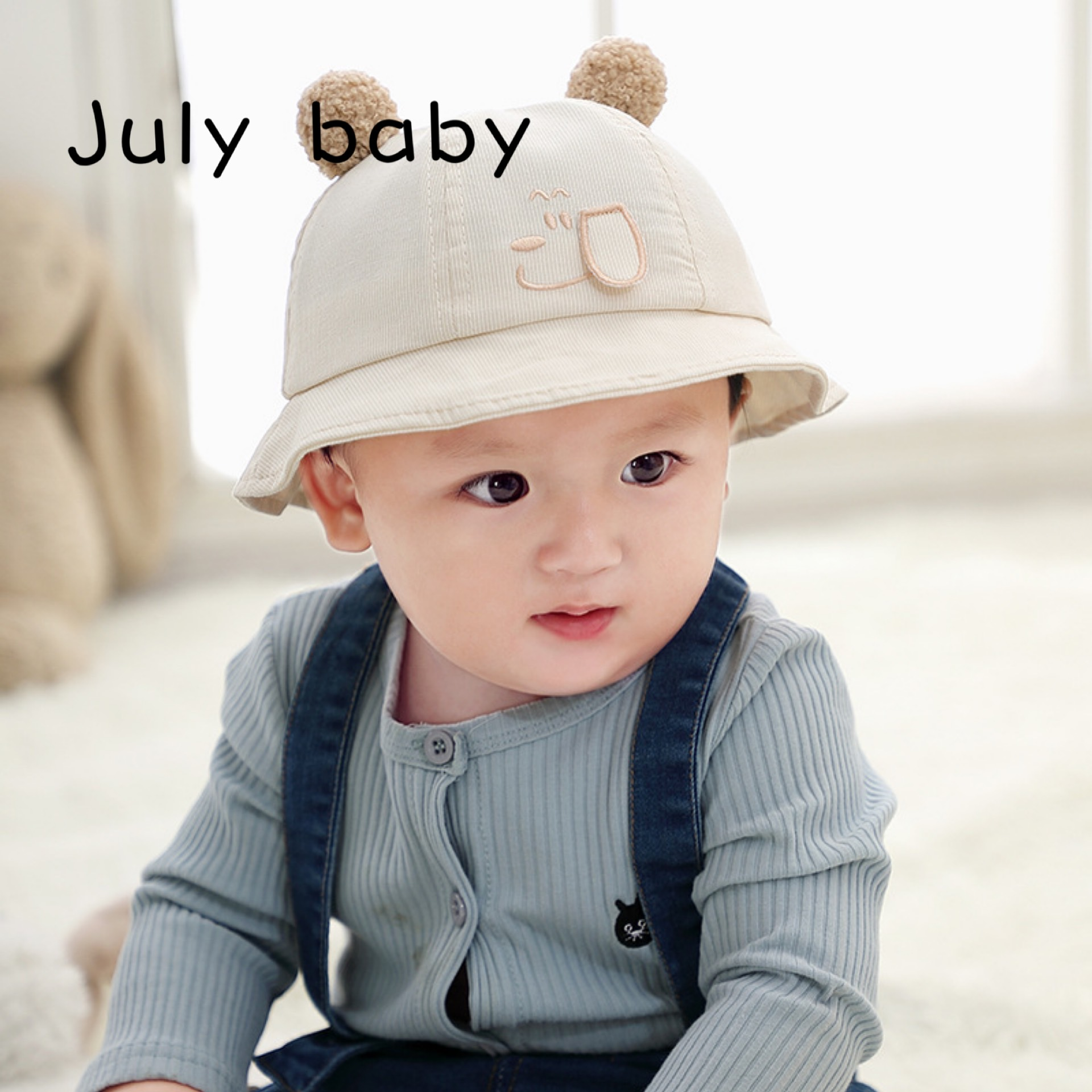 July Baby Super Cute Cute Bell Double Ball Cotton Baby Hat Sun Hat Men And Women Baby