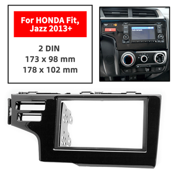 Double Din Radio Fascia for HONDA Fit/ Jazz 2013+ Panel Dash Mount Installation Trim Kit Face Black Frame GPS 173 x 98 mm image