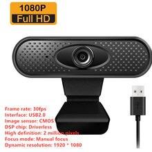 Câmera da web de hd, 1080p webcam, 720p, cmos 5 m pixéis câmera com microfone hd embutido 1920x1080p autofoco webcams usb webcams