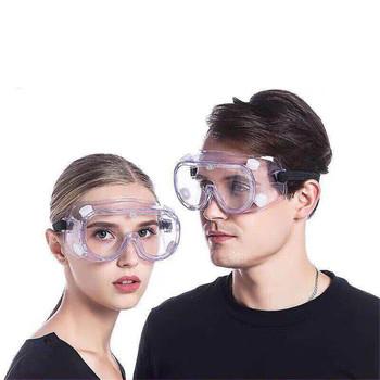 Okulary ochronne okulary robocze okulary ochronne okulary ochronne okulary ochronne okulary ochronne okulary przeciwmgielne 20Mar27 tanie i dobre opinie Anti-Fog Pyłoszczelna acrylic+TPU Safety Goggles Protective Safety Goggles 1 x Goggle Support