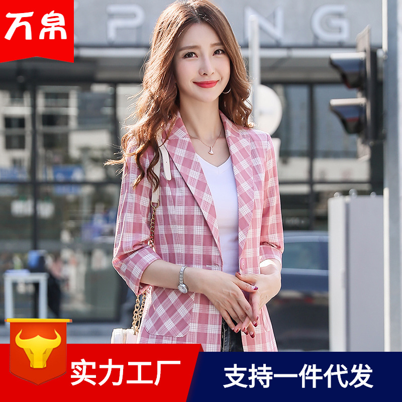 Half-sleeve Shirt Business Small Suit Set New Style Spring And Summer Korean-style Waist Hugging Light Luxury Women's Casual Hal