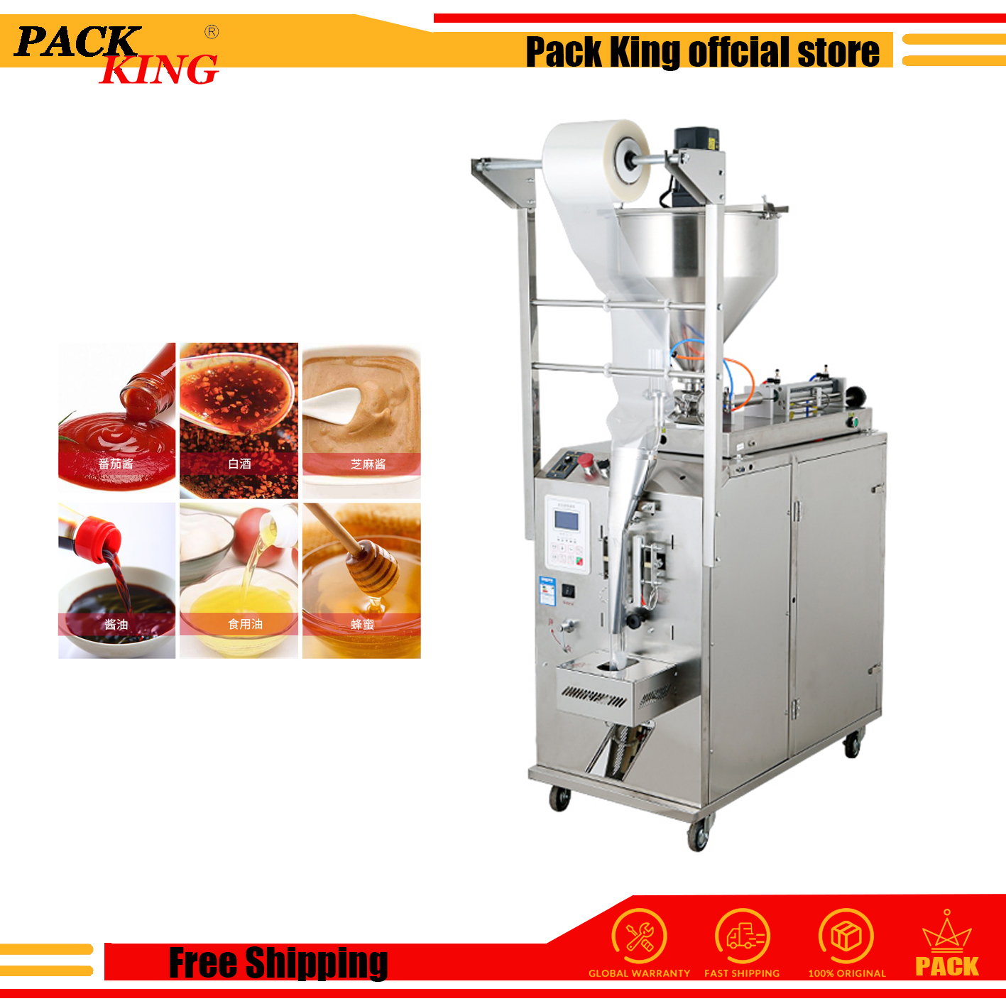 Condiment Bag Packing Machine Seasoning Sauce Chilli Soy Vinegar Oil Paste Filling And Sealing Machine