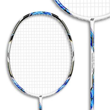 Ultralight 6U 72g i 4U 82g nawleczone paletka do badmintona profesjonalne węgla rakieta do badmintona 22-30 kg darmowa uchwyty i opaska na nadgarstek tanie i dobre opinie 0 65mm Amateur intermediate starszy W2 (81-84g) 25-27 kg (medium wysokiej funta amatorskich starszy) Umiarkowane Obraźliwe typu (ciężkie końcówki i trudno pręt)