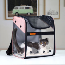 Dog supplies, pet backpack, PVC space capsule, cat bag, pets out of the carrying folding dog bag