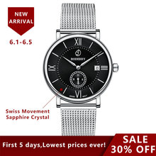 New 2020 Luxury Business Watches for Men Waterproof Date Clock Male Casual Watch Men Swiss Quartz Wrist Watch Relogio Masculino ochstin casual nylon watch men waterproof quartz watch male clock calender canvas nylon wrist watch men relogio masculino