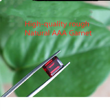 Jewelry Star Natural Small Garnet Mozambique Anise Crack-Free High-Purity