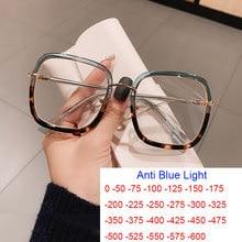 Gafas de miopía con bloqueo de luz azul para mujer, Unisex de 0 a 6 lentes transparentes, gafas de ordenador ovesizadas cuadradas, Marcos para gafas