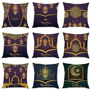 Image 5 - Islamic Eid Mubarak Decorations for Home Sofa Bed Cushion Cover Ramadan Decor Polyester Mosque Muslim Decorative Geburtstagsdeko