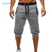 HEFLASHOR Summer Men Leisure Knee Length Shorts Color Patchw