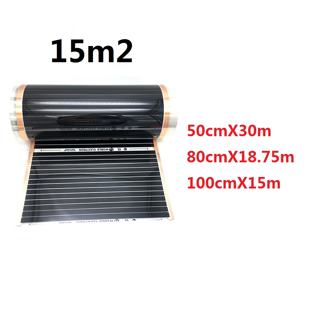 MINCO HEAT 15m2 220W/m2 Infrared Electric Heating Film Mat For Underfloor Warming System