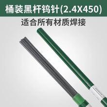 Заводская Продажа напрямую высокое качество вольфрамовый электрод