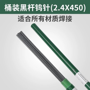 цена на Factory sell directly High quality tungsten electrode Black rod  tungsten needle for welding 1kg/barrel  package for hot sell