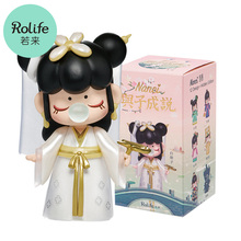 Robotime Rolife Nanci Ⅲ Blind Box Action Figure Dolls Toys Chinese History King Beauty Story Character Model Gift