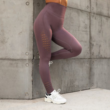 Women High waist Energy Seamless Tummy Control Yoga Pants Super Stretchy Gym Tights Waist Sport Leggings Running