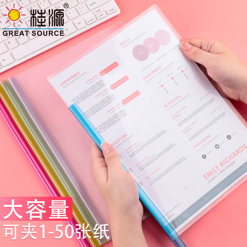 A4 Project Folder Report Document Files Folders Clear Clip Bar Files Presentation Slide Binder Folders(20PCS)
