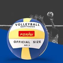 Ballon de haute qualité, résistant à l'usure, Durable, étanche, doux au toucher, pour activités intérieures et extérieures