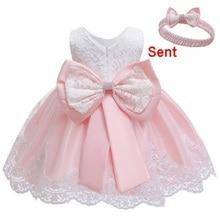 Свадебное платье с цветочным узором для девочек; вечерние платья для подружки невесты; вечерние платья