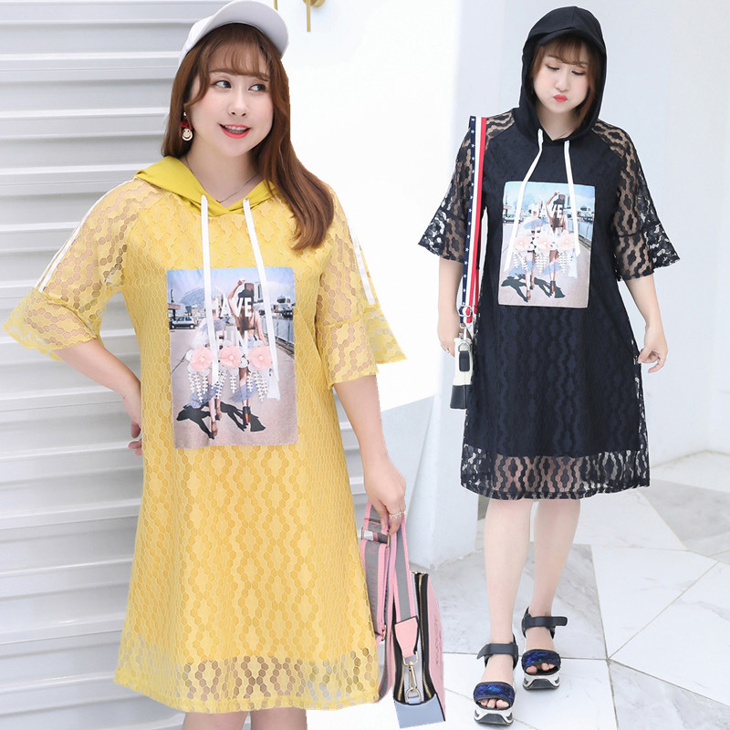 2019 Summer New Style Large Size Dress Cool Dress Vitality Playful Hoodie Skirt Sweet Lace Skirt 1203