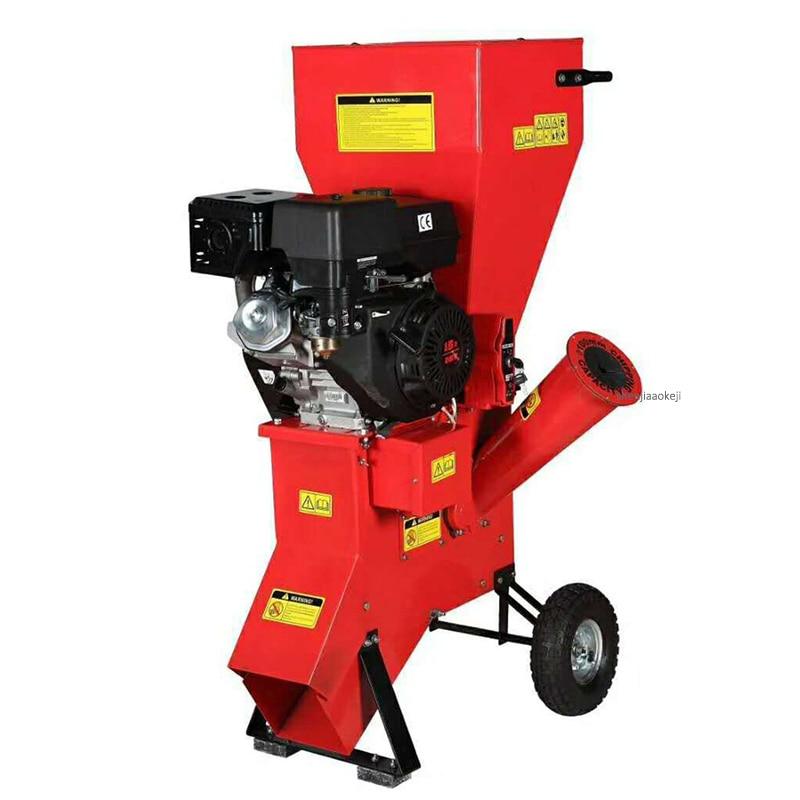 13HP/3600rpm Four-stroke Gas Wood Shredder Professional Garden Orchard Mobile Shredding Machine Multi-function Tree/leaf Crusher