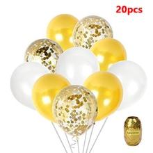 20pcs Metallic White and Gold Balloon Confetti Balloons Party Kit for Golden Baby Shower Birthday Wedding Bridal