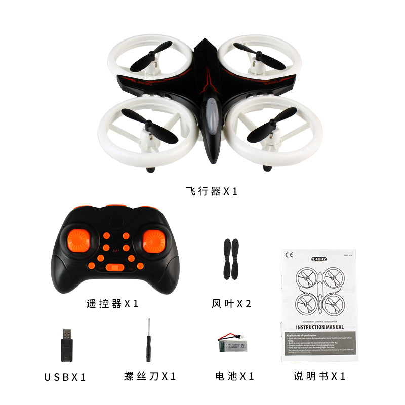 Colorful Lights Light Quadcopter Small Indoor Drop-resistant Crashworthiness 360 ° Roll Unmanned Aerial Vehicle CHILDREN'S Toy G